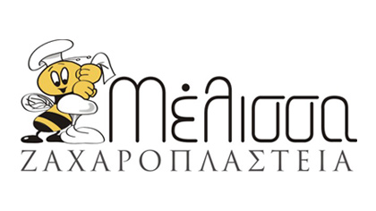 melissa-zaxaroplasteia